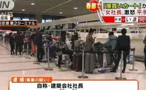 Khách trung quốc cãi lộn om sòm tại sân bay nhật bản - 1