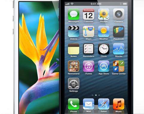 5 điện thoại màn hình ấn tượng nhất 2012 - 5