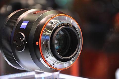 Bộ đôi ống kính cao cấp mới của sony - 9