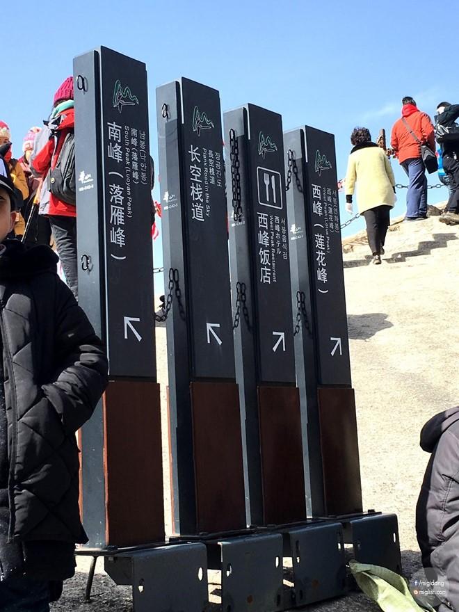 Nữ phượt thủ quyết tâm lên được đỉnh cao nhất của dãy hoa sơn - phần 2 - 3