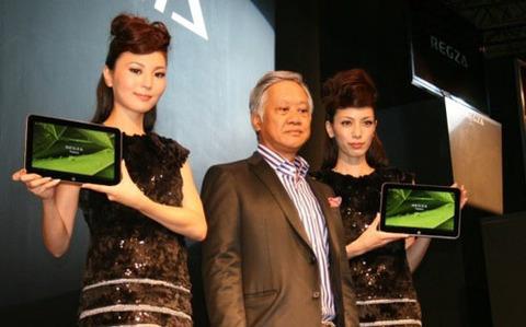 Toshiba giới thiệu tablet at700 mỏng 77mm - 1