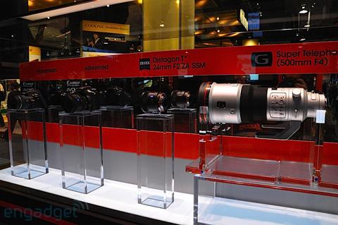 Bộ đôi ống kính cao cấp mới của sony - 1