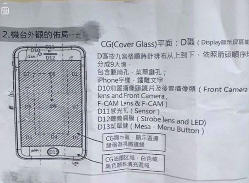 Iphone 7 sẽ có đèn flash trước giúp chụp ảnh selfie siêu đẹp - 3