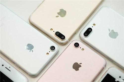 Không còn nghi ngờ gì nữa đây chính là cặp đôi iphone 7 7 plus - 6