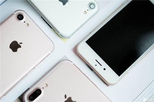 Không còn nghi ngờ gì nữa đây chính là cặp đôi iphone 7 7 plus - 9