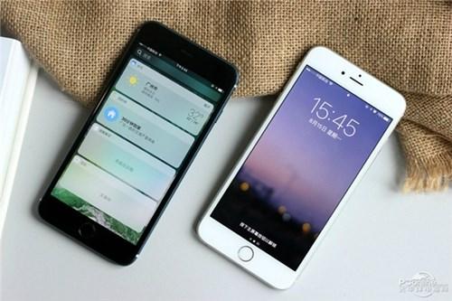 Không còn nghi ngờ gì nữa đây chính là cặp đôi iphone 7 7 plus - 14