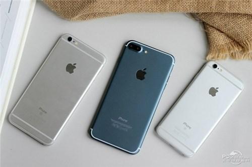 Không còn nghi ngờ gì nữa đây chính là cặp đôi iphone 7 7 plus - 19