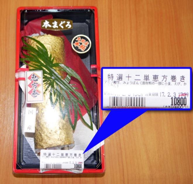 Cuộn sushi bọc vàng có giá gần 100 usd - 6