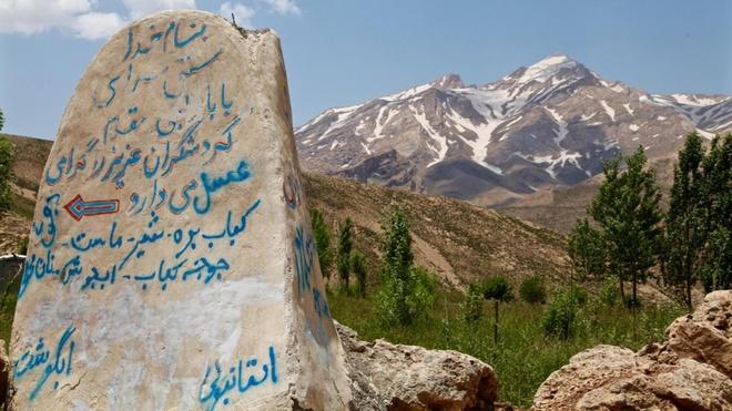 Dòng sông băng bí ẩn giữa sa mạc iran - 4