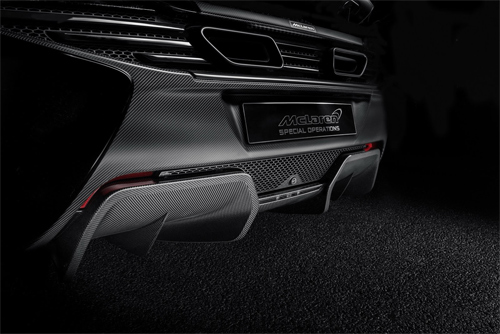 mclaren 650s coupe concept - 3