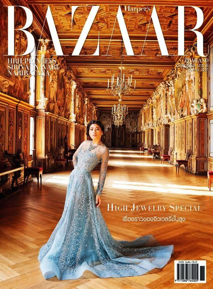 Công chúa thái lan chiều cao khiêm tốn nhưng vẫn nổi tiếng nhờ mặc đẹp xuất sắc - 2