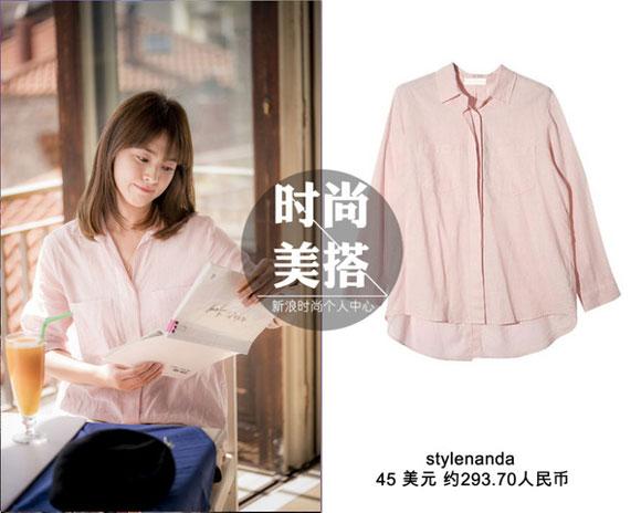 Bóc giá váy áo song hye kyo trong hậu duệ mặt trời - 5