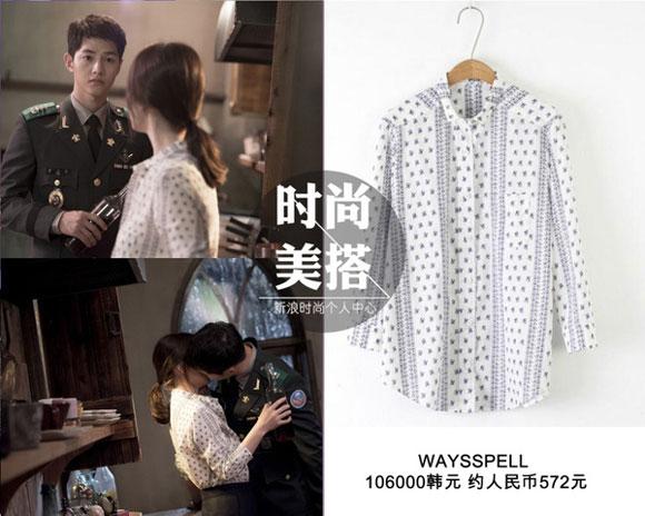 Bóc giá váy áo song hye kyo trong hậu duệ mặt trời - 6
